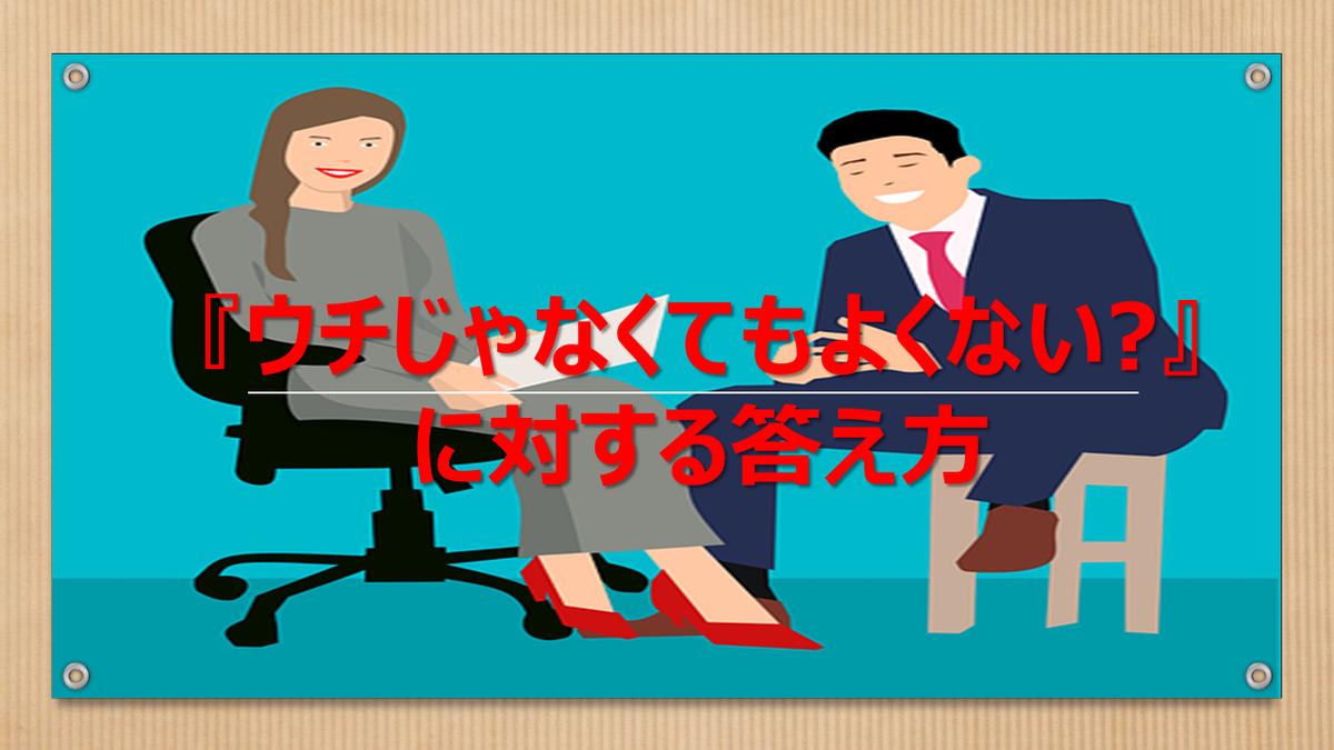 f:id:timutaka:20200725124041p:plain