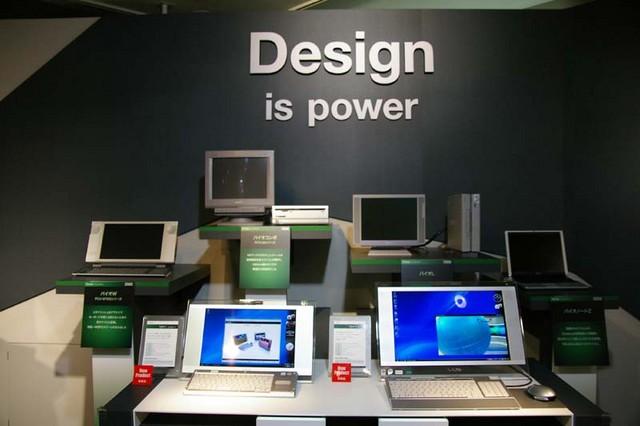 Designゾーン