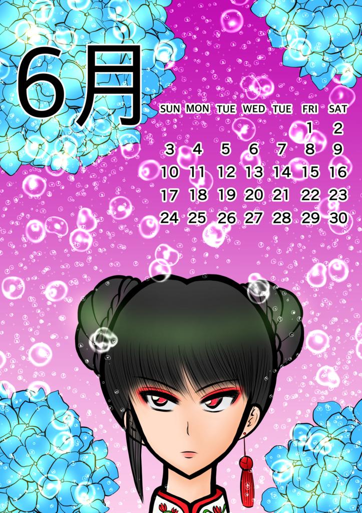 紫陽花と中華風お団子頭娘のイラストです