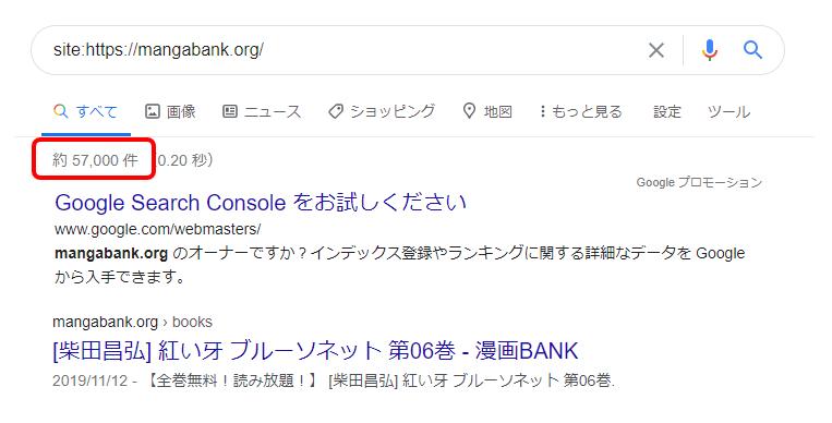 漫画BANK(バンク)のindex数