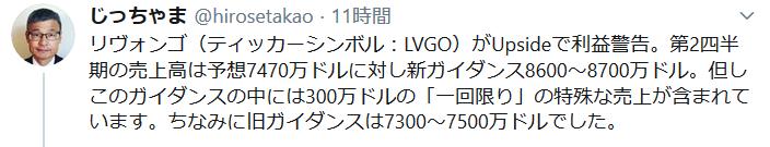 f:id:tingisuhan:20200708084919p:plain