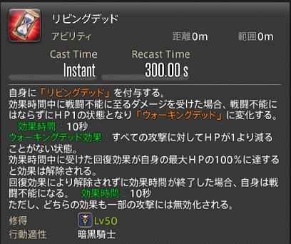 f:id:tinkama4280:20170212005957p:plain
