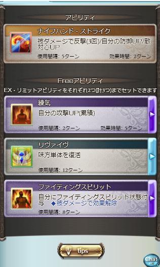 f:id:tinkama4280:20170827074824p:plain