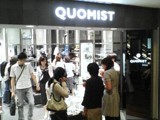 Quomist