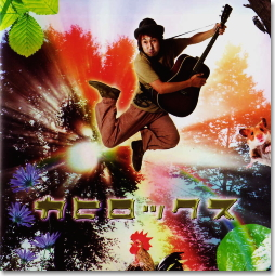 f:id:tintiro-music:20100908220416j:image