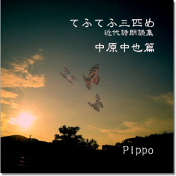 f:id:tintiro-music:20100908235222j:image