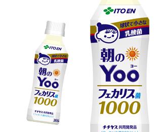 f:id:tinyoko8:20160424005300p:plain