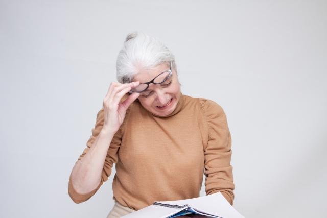 老眼 治療 治療