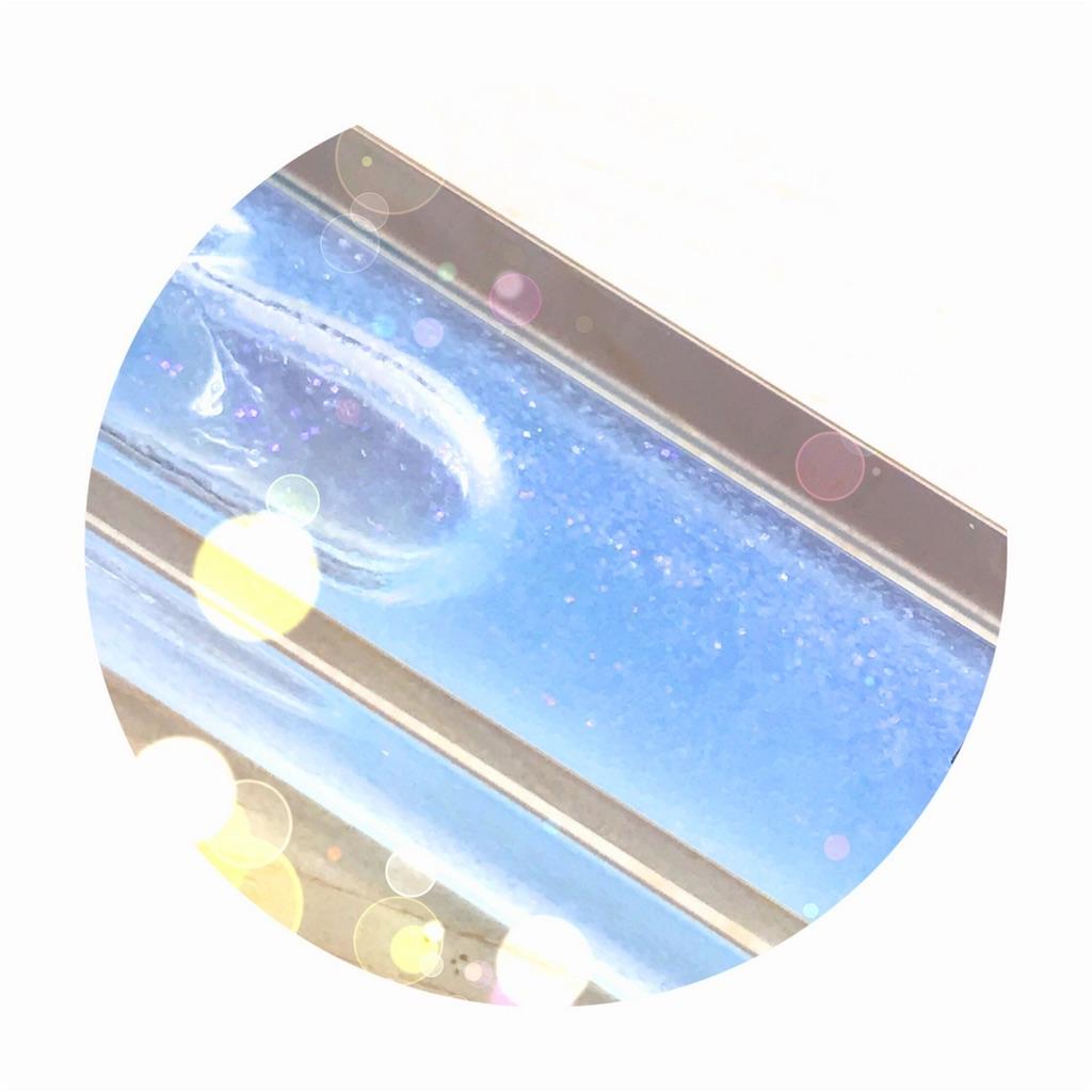 f:id:tinyshell:20170324115814j:image