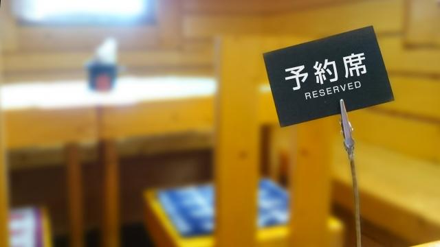 himawariinさんによる写真ACからの写真
