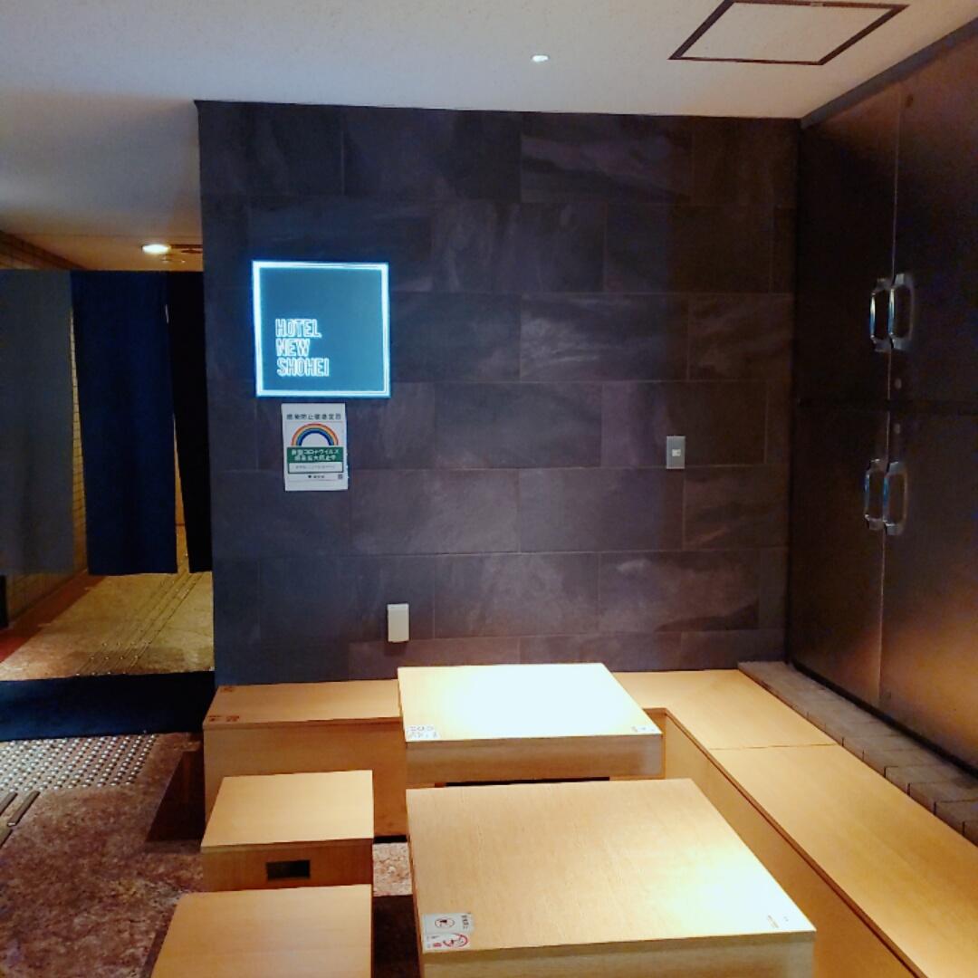 HOTEL NEW SHOUHEI