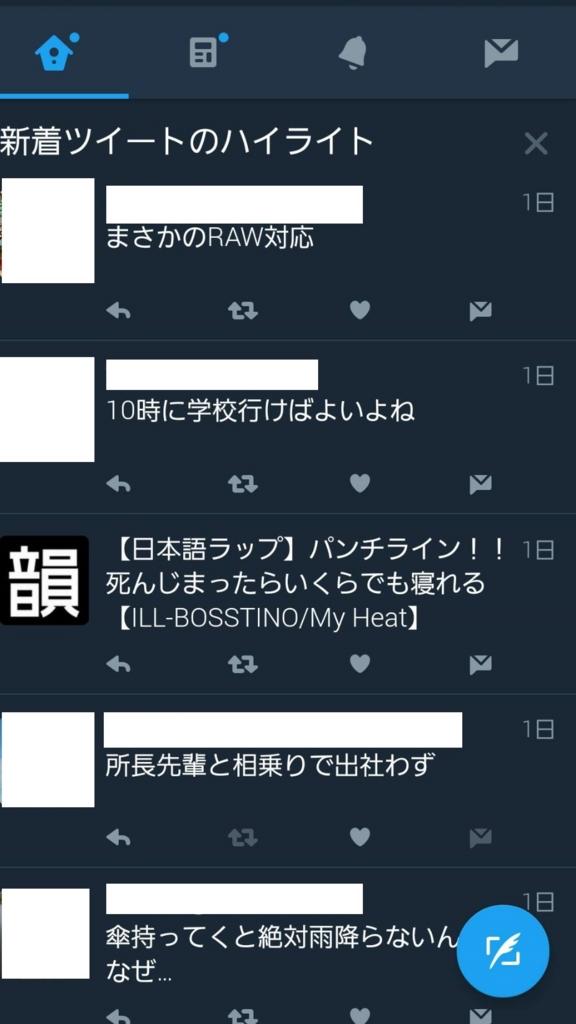 f:id:tio_jobtzp:20161021004136j:plain