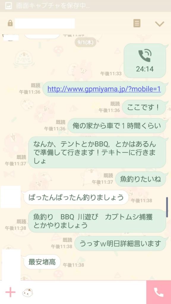 f:id:tio_jobtzp:20161021004151j:plain