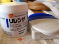 リレンザ、抗インフルエンザウイルス剤