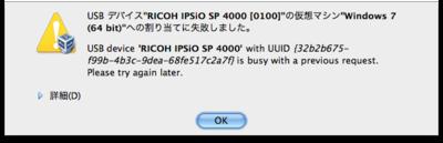 20100508110205