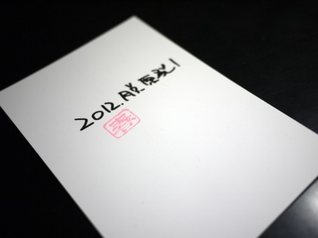 20120104230140