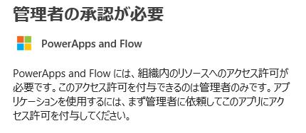f:id:tipman:20190327125640p:plain