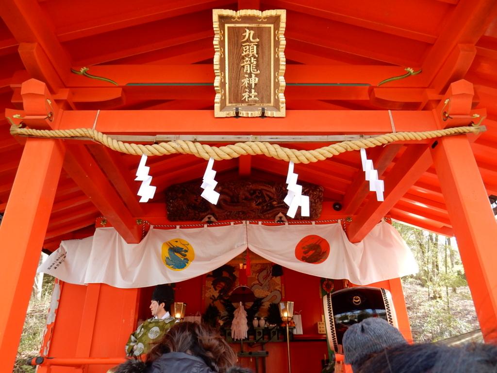 九頭龍神社 月次祭 お勧め 龍 縁結び パワースポット 御朱印 御朱印パワースポット巡りで開運!神社で心からの感謝