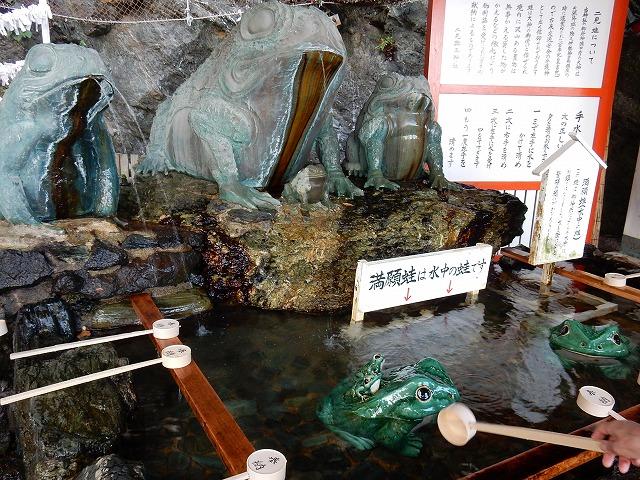 二見興玉神社 夫婦岩 蛙 ご利益パワースポットで御朱印