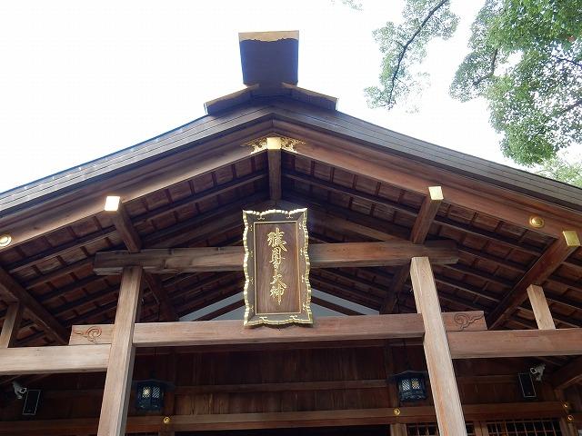伊勢 猿田彦神社 佐瑠女神社 ご利益 パワースポットで御朱印