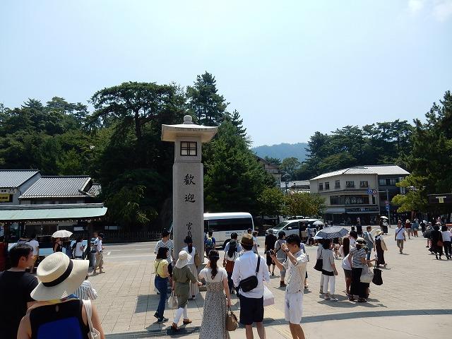 広島 宮島 厳島神社 ご利益 パワースポットで御朱印
