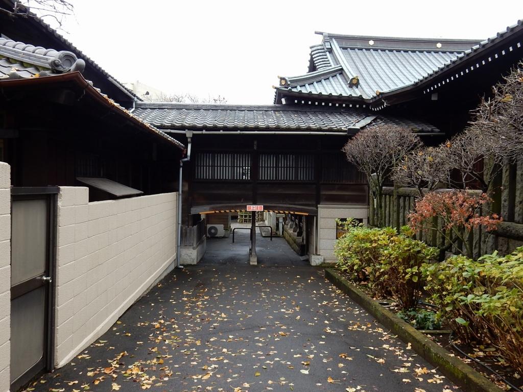 文京区 白山神社 復縁 縁結び ご利益 パワースポットで御朱印