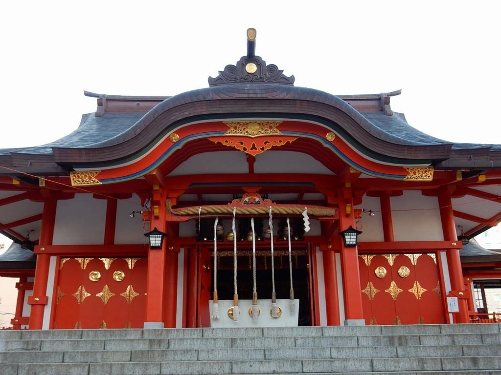 神社 ご利益 花園