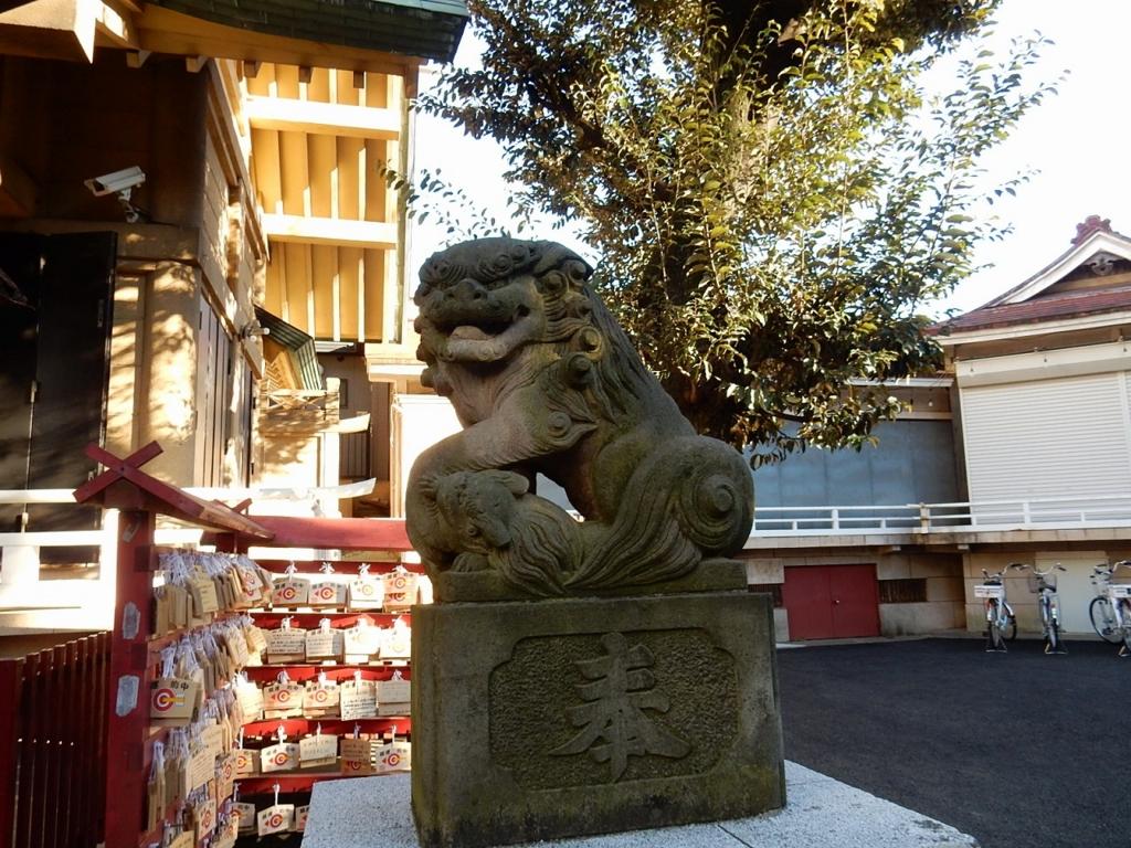 新宿 皆中稲荷神社 勝負運 金運 開運 パワースポットで御朱印