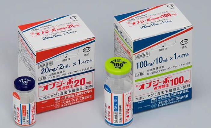 チャーガ03 チャーガ チャーガ茶 ガン 抗がん剤 抗生物質 ショック!抗生物質が効かない耐性菌・抗がん剤が効かないガン細胞