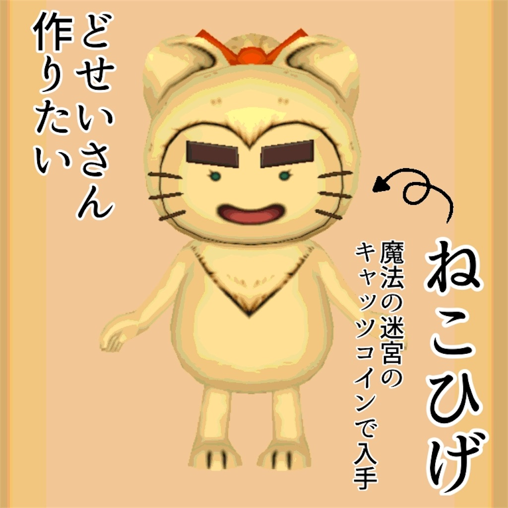 f:id:tiramisu_dq:20210213180158j:image