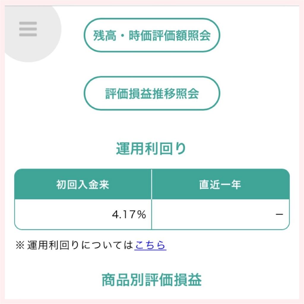 f:id:tiramisudaifuku:20170812093937j:image