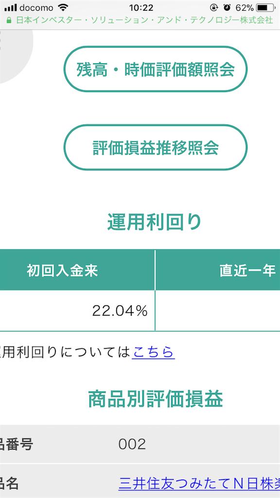 f:id:tiramisudaifuku:20180113102722p:image
