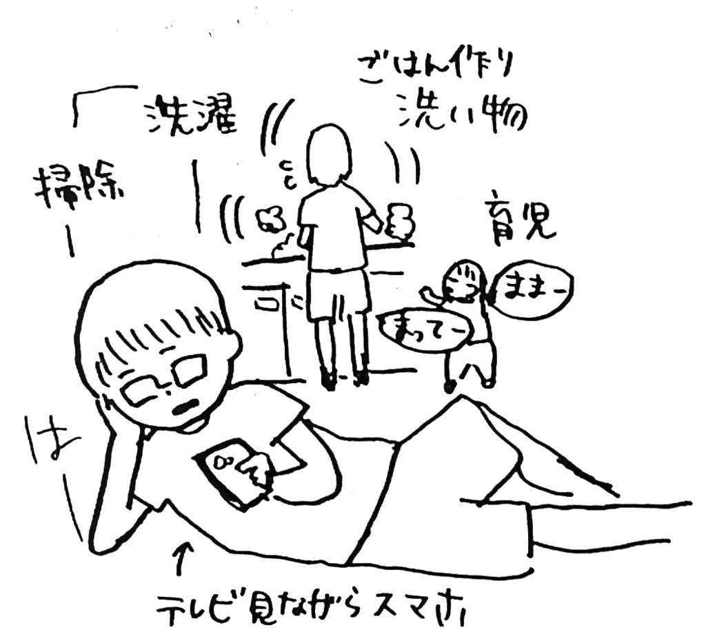 f:id:tiri_gami:20161003211058j:plain