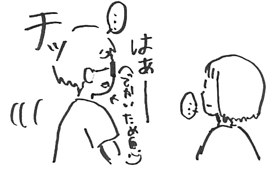 f:id:tiri_gami:20161003211106j:plain