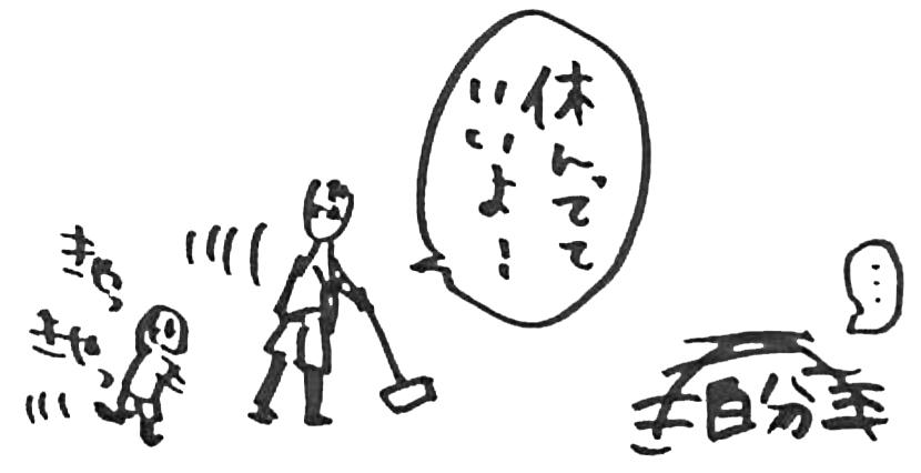 f:id:tiri_gami:20161003211112j:plain
