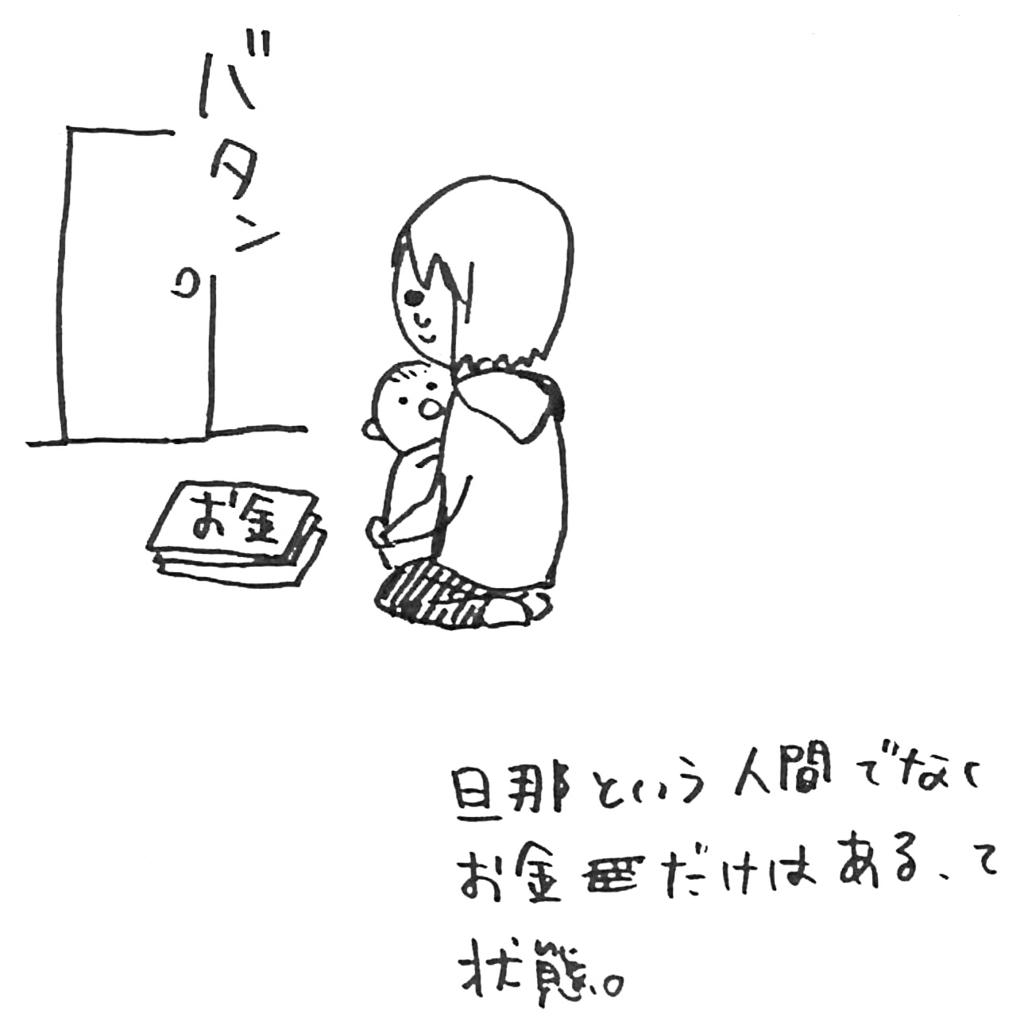 f:id:tiri_gami:20161019055923j:plain