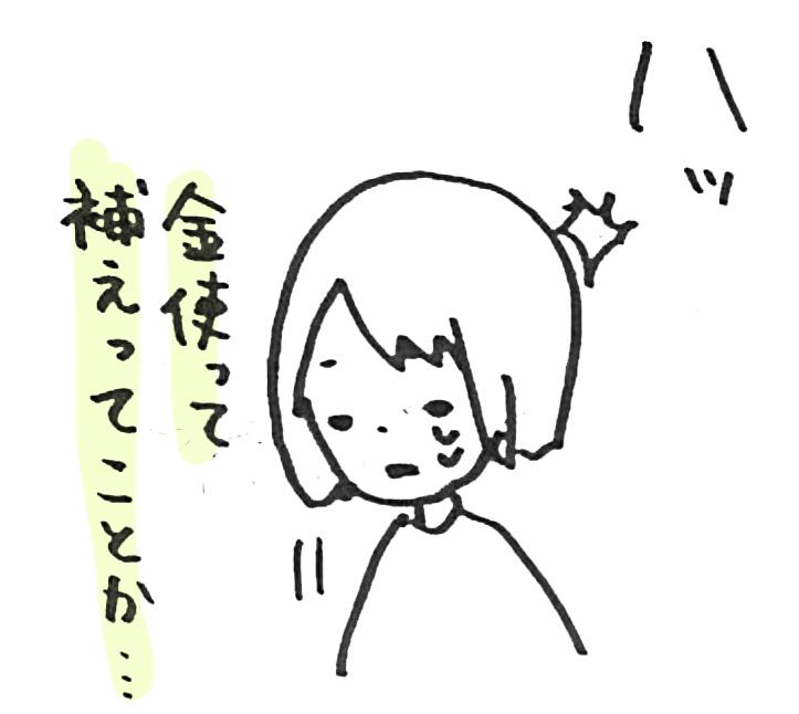f:id:tiri_gami:20161021213833j:plain