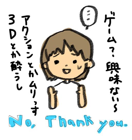 f:id:tiri_gami:20170420112116j:plain