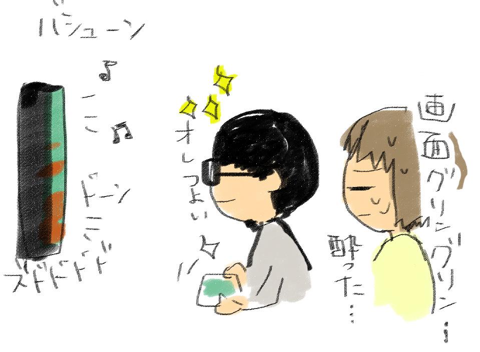 f:id:tiri_gami:20170420114857j:plain