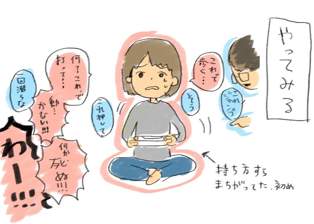 f:id:tiri_gami:20170420120459j:plain