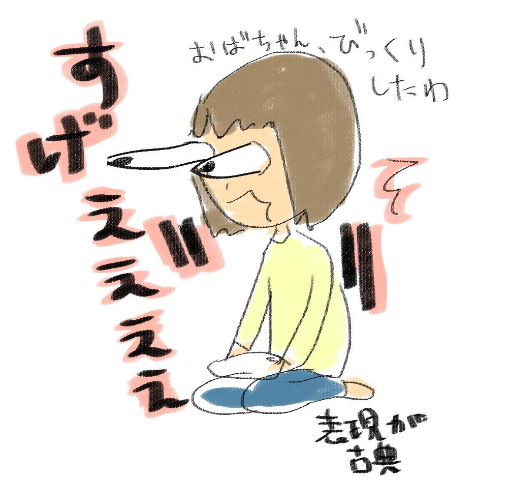 f:id:tiri_gami:20170420130016j:plain