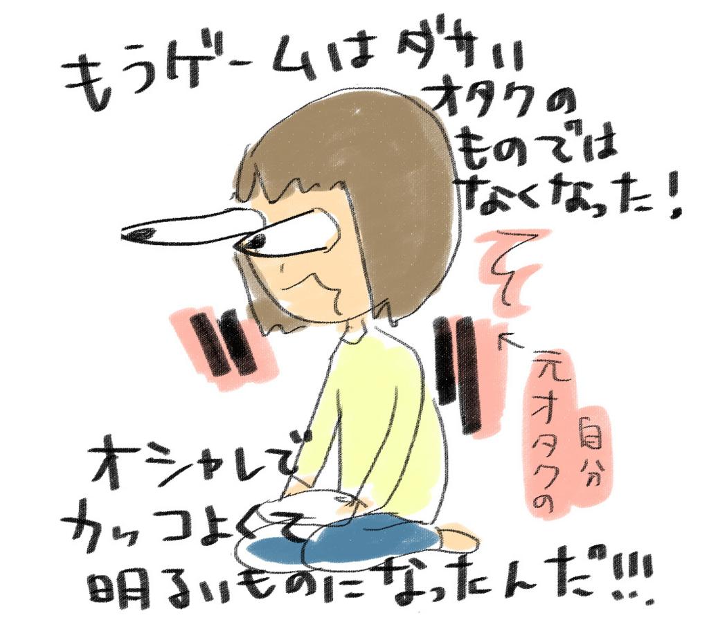 f:id:tiri_gami:20170420130020j:plain