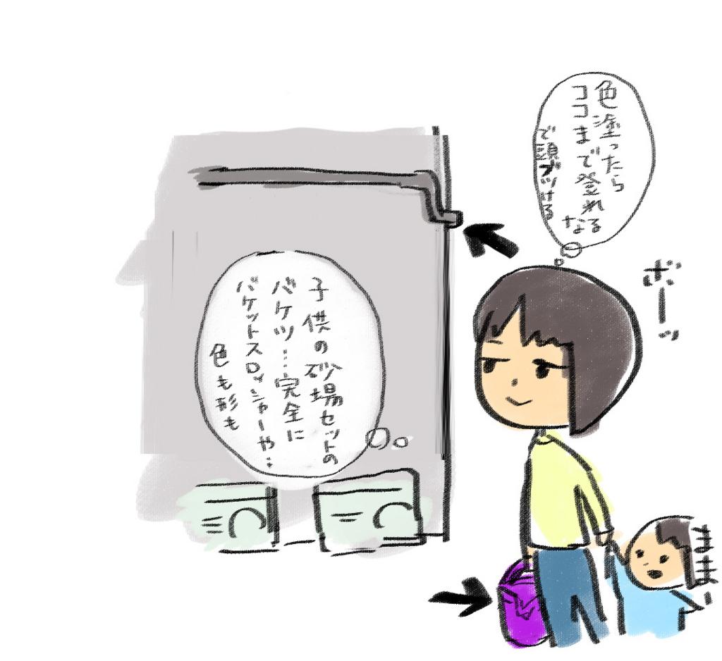 f:id:tiri_gami:20170420142541j:plain