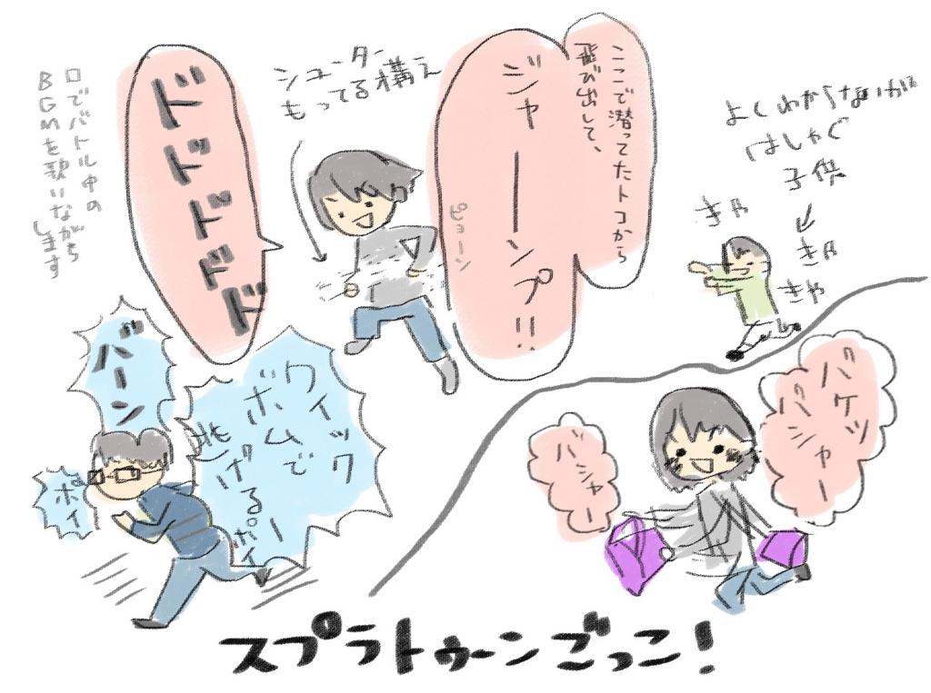 f:id:tiri_gami:20170420145426j:plain