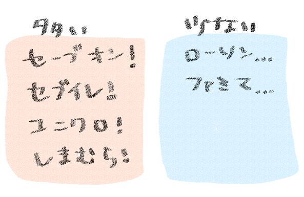 f:id:tiri_gami:20170611125515j:plain