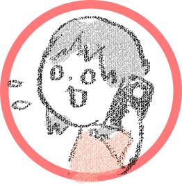 f:id:tiri_gami:20170615100020j:plain