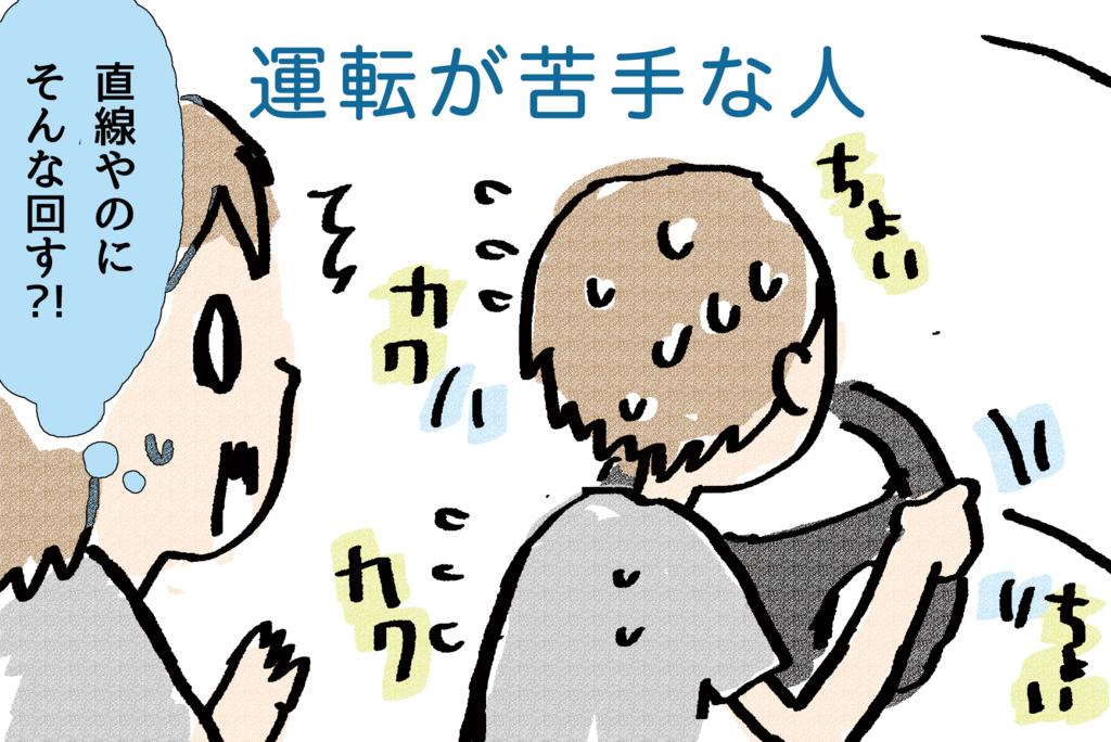 f:id:tiri_gami:20170705110437j:plain