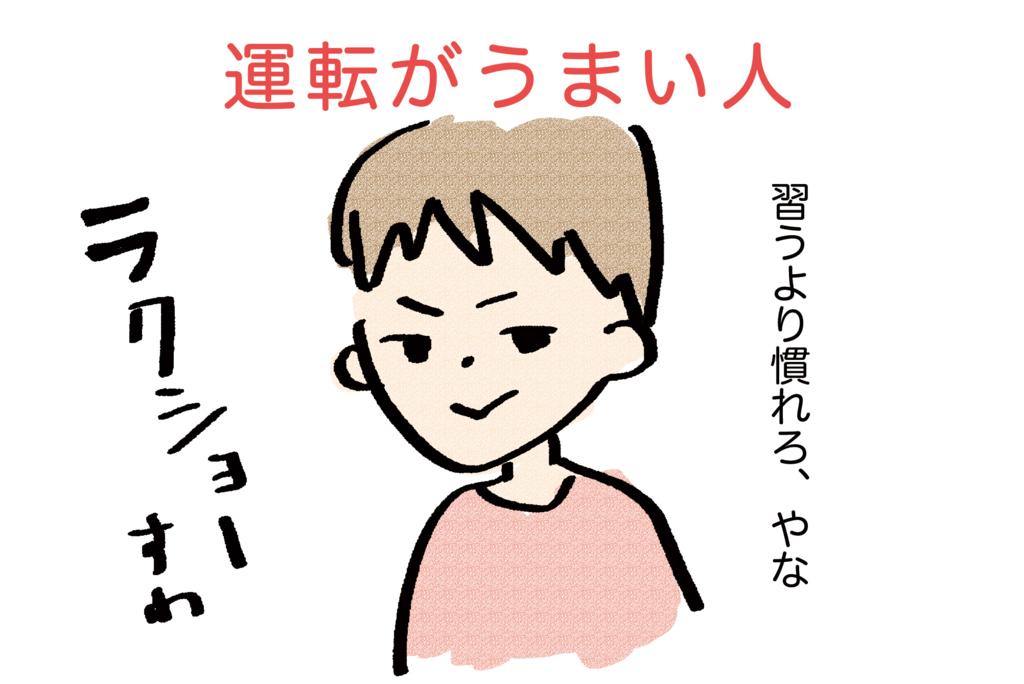 f:id:tiri_gami:20170705112242j:plain