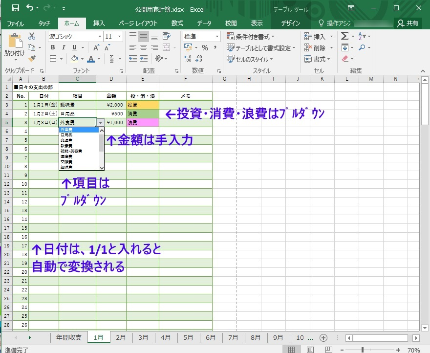 f:id:tiritumo70k:20160725183856j:plain