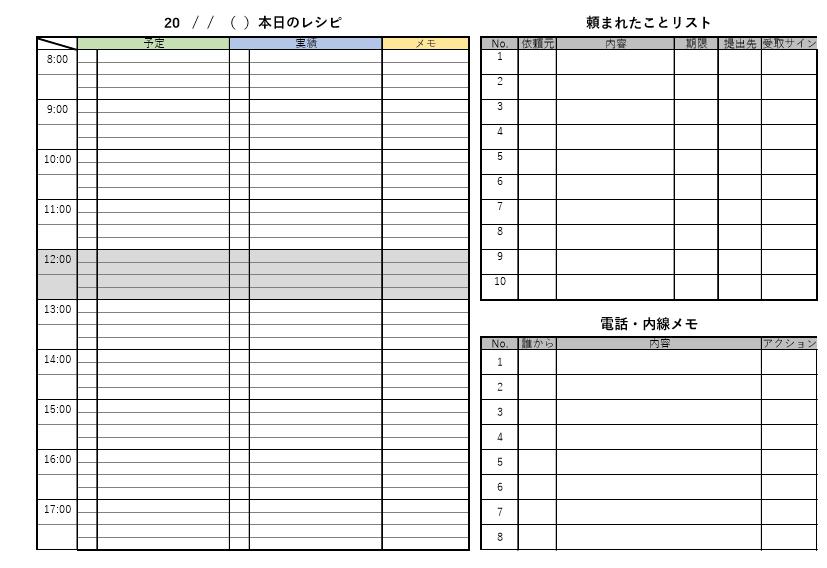 f:id:tiritumo70k:20170626181016p:plain